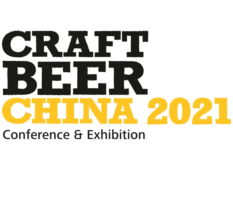 Logo Messe CRAFT BEER CHINA 2021
